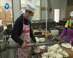 """农村大市场 :乾县:传统美食做出""""新口味"""""""