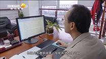 """陕西故事 """"算账先生""""叶胜辉"""