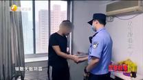 政法风采之警察故事 (2021-02-25)