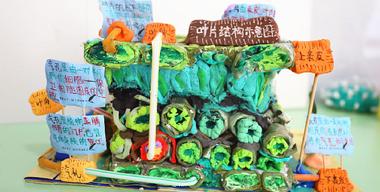 西安高新第二中学开展生物模型制作成果展