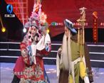 秦之声大剧院 (2021-03-12)