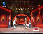 秦之声大剧院(2021-03-14)