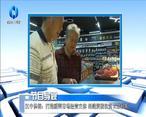 农村大市场 汉中供销:打造新型市场经营主体 创建消费扶贫长效机制