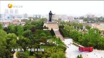 政法风采之警察故事(2021-04-01)