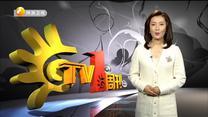 TV1周刊(2021-03-16)