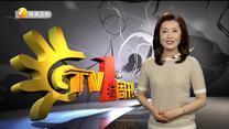 TV1周刊(2021-03-23)