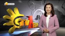 TV 1周刊 (2021-04-06)