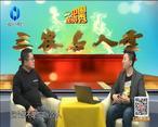 中国农资秀 (2021-04-12)