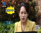 中国农资秀 (2021-04-13)