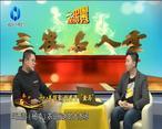中国农资秀 (2021-04-15)
