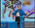 秦之声大剧院 (2021-04-16)