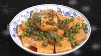 [好管家]香椿豆腐