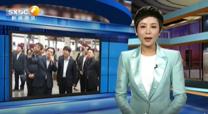 岳華峰赴湖南長沙 株洲商談項目合作事宜