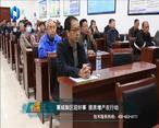 中国农资秀 (2021-04-29)