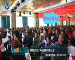 中国农资秀 (2021-05-15)