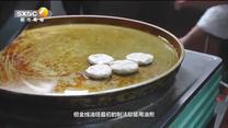陕西故事 三原金线油塔