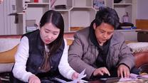 [百家在线观看日韩AV电影]贪心的老丈人