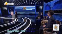 華山論劍 (2021-05-23)