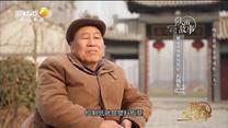 陕西故事 起良蔡侯古法造纸 (上)