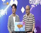 夺宝秦兵 (2021-05-25)