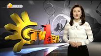 TV1周刊 (2021-06-01)