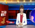 陜西文藝 (2021-05-31)