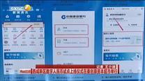 西咸新区数字人民币试点上线仪式在秦创原资本超市举行