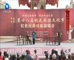 秦之声大剧院(2021-06-05)