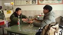 百家在线观看日韩AV电影  冯贤亮与王大嘴