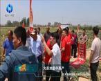 中国农资秀 (2021-06-06)