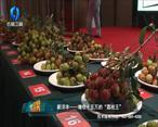 中国农资秀 (2021-06-07)