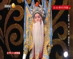 大秦腔 (2021-06-09)