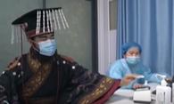 """""""秦始皇""""也来打疫苗了 和咱有啥不一样?"""