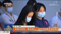 中疾控回应:雾化吸入、鼻喷式疫苗正在研发