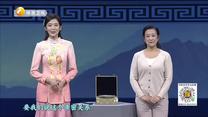 華山論鑒  (2021-06-13)