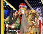 秦之声大剧院(2021-06-17)