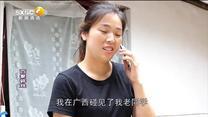 百家在线观看日韩AV电影 唱支山歌给党听(四)