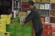 农村大市场 推陈出新的洛源豆腐干