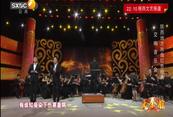 大秦腔(2021-07-08)