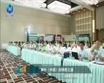 中国农资秀 (2021-07-09)