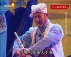 大秦腔 (2021-07-10)