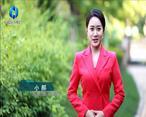中国农资秀 (2021-07-11)