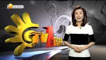 TV1周刊 (2021-07-13)