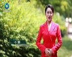 中国农资秀 (2021-07-13)