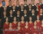 秦之声大剧院 (2021-07-18)