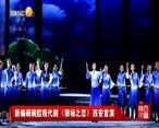 高H猛烈失禁潮喷A片文艺报道 (2021-07-21)