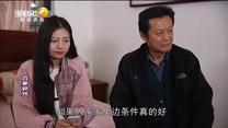 百家在线观看日韩AV电影 胳膊肘向外拐