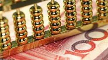 上半年商务运行稳中向好新设外资企业数增长近五成
