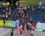 全民爱体育 (2021-07-22)
