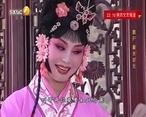 大秦腔 (2021-07-23)
